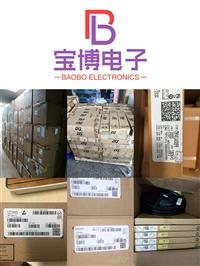 手机电子元件专业回收  长期收购手机电子元件