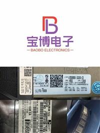 长期回收集成电路ic   集成电路ic收购中心