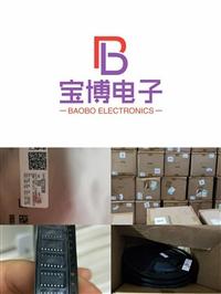 现金回收集成电路IC  集成电路IC高价收购