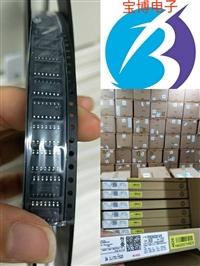 回收集成电路ic   集成电路ic收购