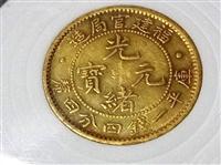 目前福建恭進金幣價格是多少錢