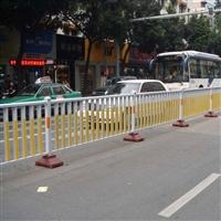 绿化环保道路隔离栏 新型公路中央防护栏 全部现货供应
