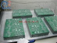 电路板贴体包装膜 电路板真空包装膜 电路板真空贴体包装膜厂家