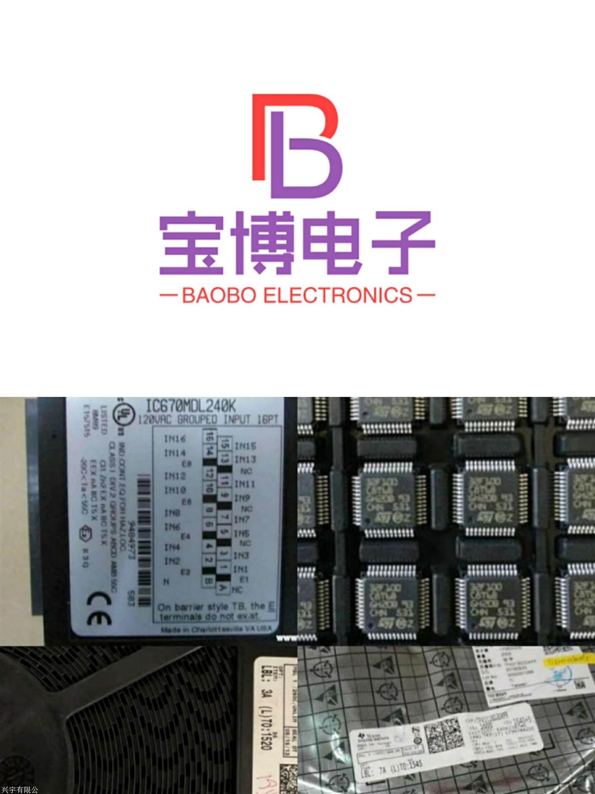 高档IC长期收购  现金回收高档IC