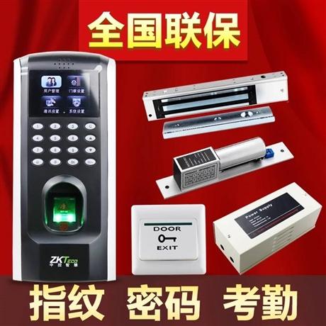 西安公司电话门禁系统安装、换C级锁芯