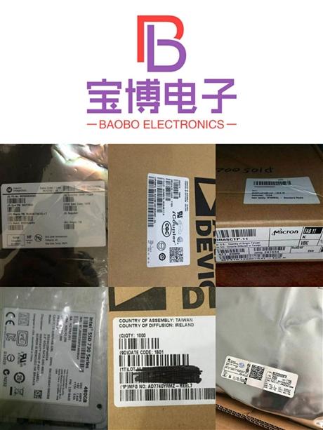 专业回收工厂IC  工厂IC长期收购