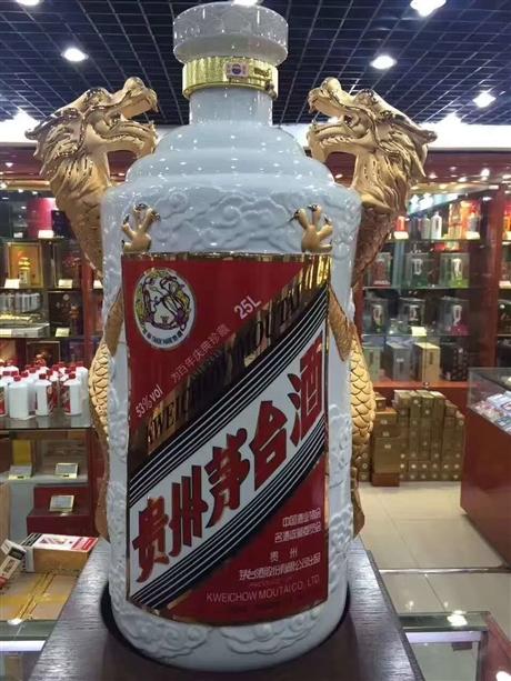 北京茅台酒回收价格查询、回收茅台酒价格一览表