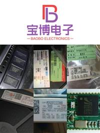 国产IC回收公司 收购国产IC