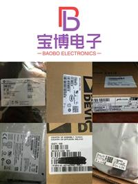 库存电子呆料收购公司 回收库存电子呆料