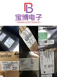 广东电子呆料回收 回收广东电子呆料