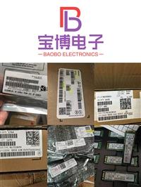 三极管IC高价收购  现金回收三极管IC