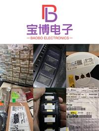 晶振专业回收公司  长期高价收购晶振