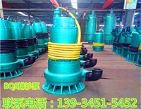 天水/BQS20-25-4/N-K排沙泵