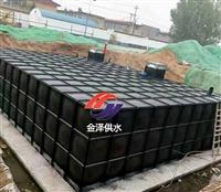 煙臺箱泵一體化消防增壓水池