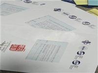 新闻动态:宁波江北优质的计量检测服务商