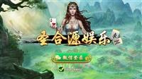 盘锦麻将俱乐部棋牌游戏开发中心