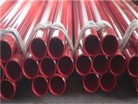 采购内外涂塑钢管生产企业
