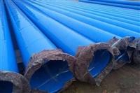 采购内外涂塑钢管全国发货
