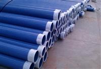 采购内外涂塑钢管高效率
