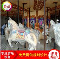 兒童游樂設備40人搖頭飛椅豪華轉馬廠家,旋轉類游樂設施旋轉木馬