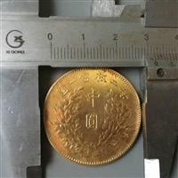 民國金幣上門收購價值是多少