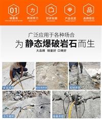 離石開采石頭設備破石方法