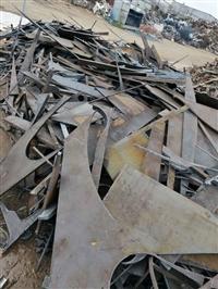 白云区太和镇废铁回收公司 今日模具铁价高很好