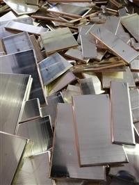 花都区炭步镇废铁回收,广州废铁价行情