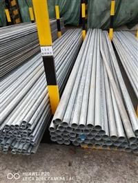 黄埔区废铝回收价格,废铝合金回收