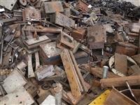 荔湾区桥中废铁回收公司,荔湾区废铁回收价格