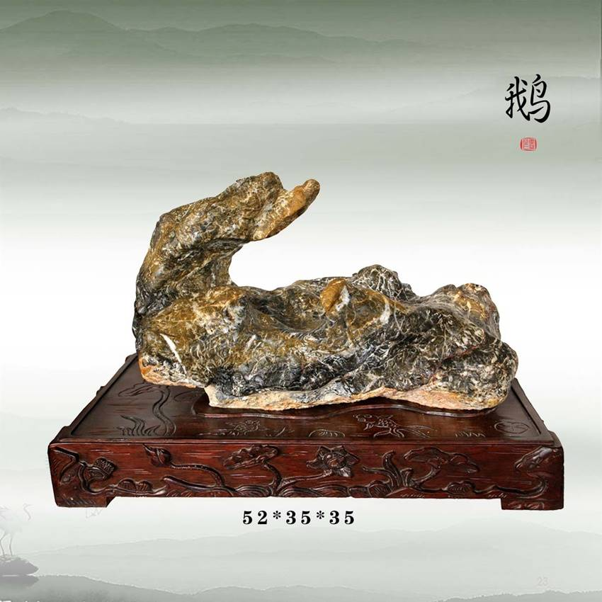 80万---成交日期:2017年5月28日    藏品名称:动物奇石摆件   估价91.