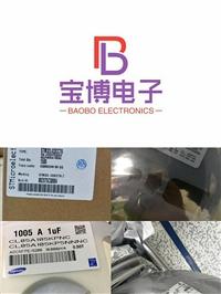 积压电子收购公司 专业回收积压电子
