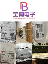 家电ic回收  家电ic回收公司
