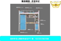 廣州學生公寓床生產廠家-組合學生公寓床誠信經營