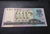 倒水印錯版幣現金收購新價格