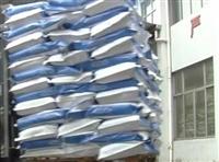 上海回收十溴二苯醚 回收阻燃剂