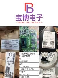 進口發光二極管收購 收購LED燈珠 激光二極管回收