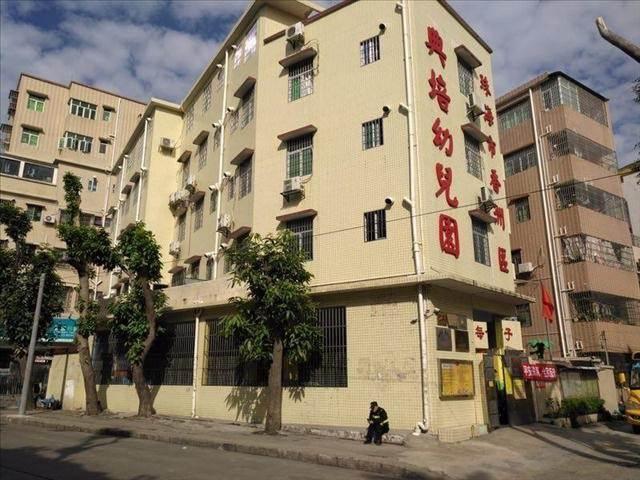 肇庆市房屋安全检测鉴定部门