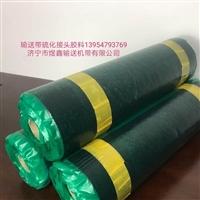 供應鋼絲帶硫化接頭膠料