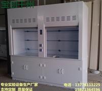 銷售 鋁木更衣柜 全鋼中央臺 價格