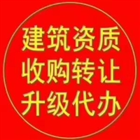 北京城区  建筑工程有限公司可以注册吗