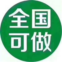 转让 北京不能注册的保险代理 注册资金300万