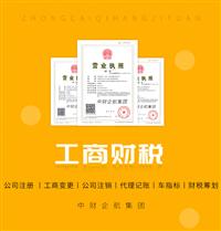 转让北京物流公司带仓储服务 I86I8238IO3
