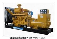 40千瓦发电机报价-康明斯柴油发电机组