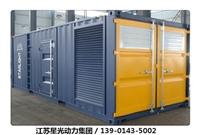 40千瓦发电机报价-柴油发电机组品牌