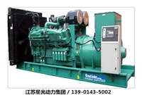 11千瓦发电机价格-柴油发电机组租赁