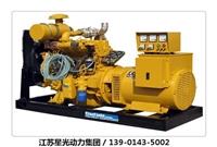 40千瓦发电机报价-国产柴油发电机组