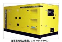 400kw发电机组-移动汽车发电机组