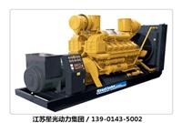 300KW柴油发电机-柴油发电机组维修