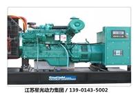 300kw发电机价格-沃尔沃柴油发电机组